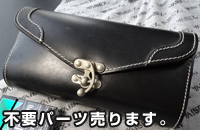 大神戸製鋳物ステップボード