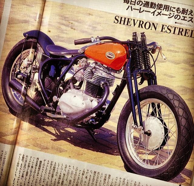 拾い物バイク画像