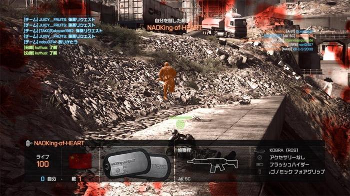 バトルフィールド4 PS4