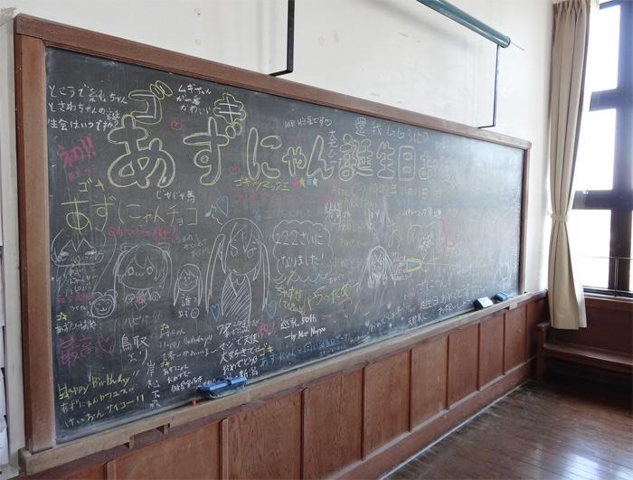 豊郷小学校ツーリング