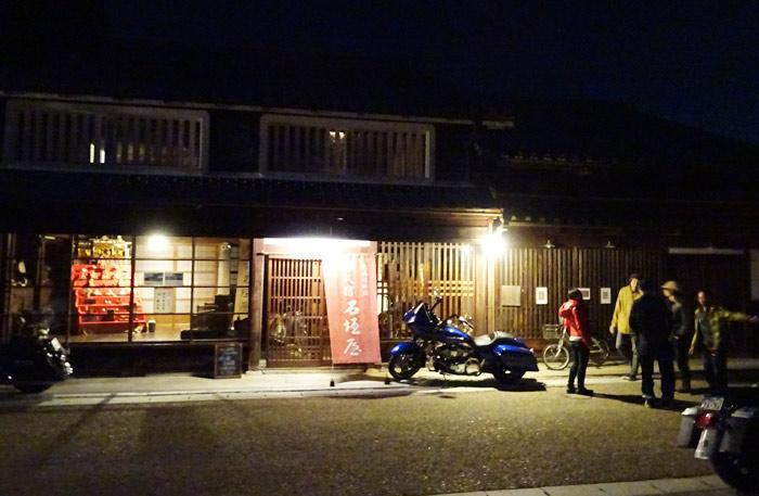 石垣屋ツーリング