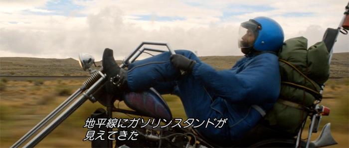 ヴィンテージバイクを愛する男たちの21日間