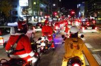 X'mas サンタパレード 2016