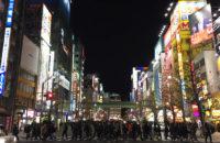会社の金で東京観光 2017.01