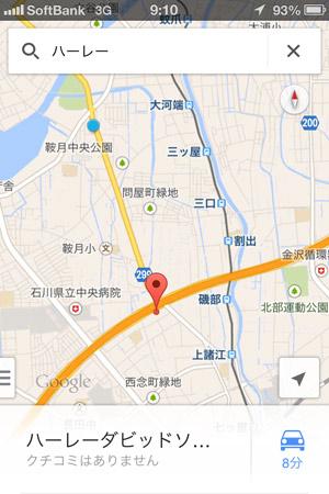 STREET VINTAGEBIKE MEETING千里浜2013