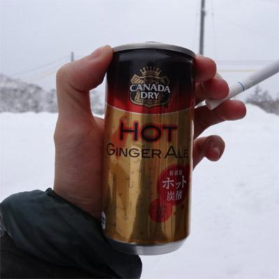 北海道旅行 その3
