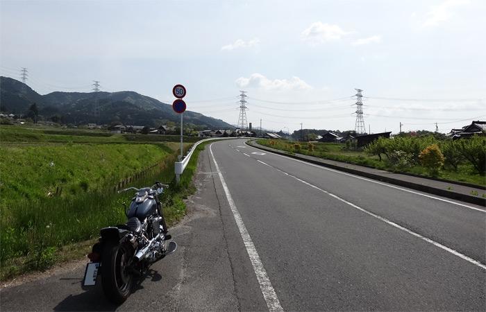 岐阜県道66号