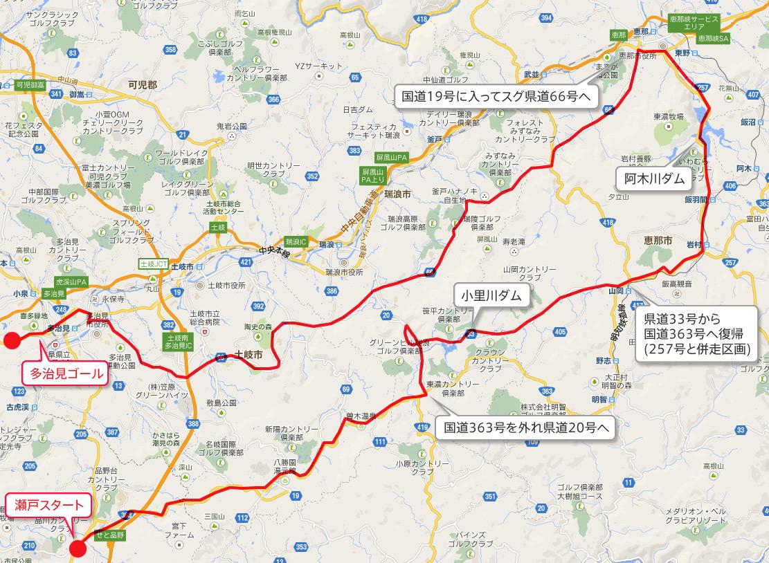 小里川ダム・阿木川ダムツーリング 地図