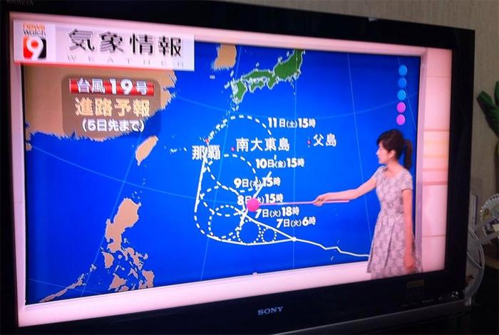 バイブズミーティング長野 台風