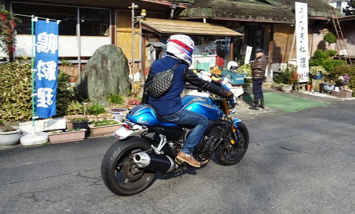 鬼岩ミーティング 2016