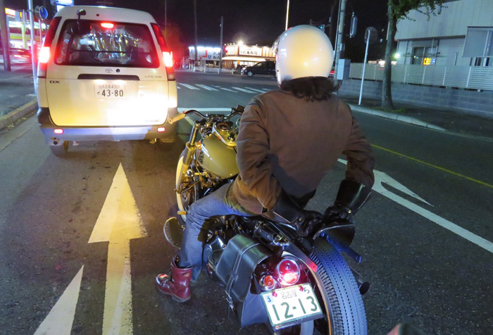 名古屋走り