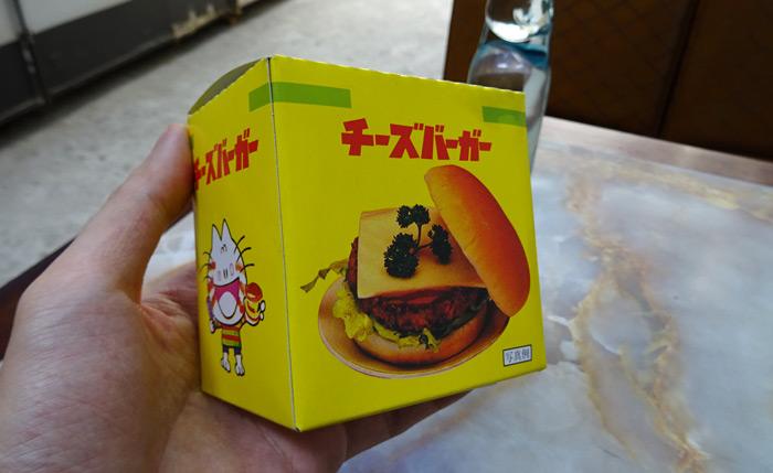 岐阜レトロミュージアム ハンバーガー