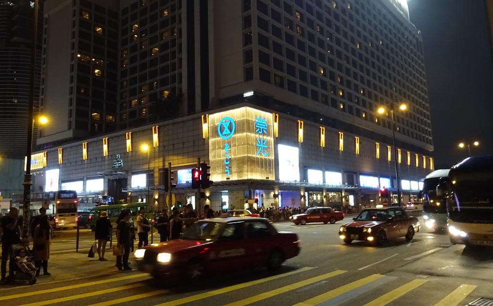 香港 そごう