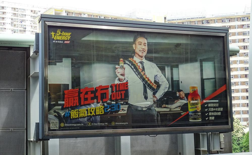 香港アニメショップ