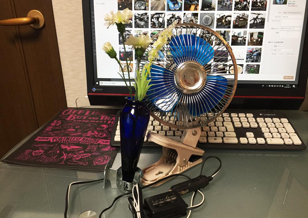 ビートル扇風機