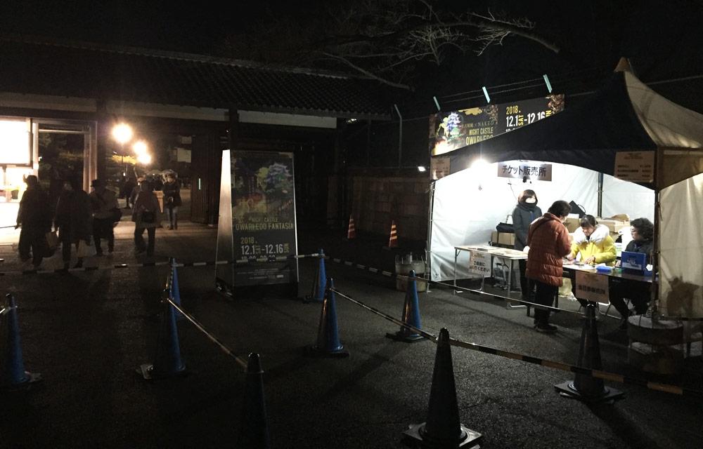 名古屋城プロジェクションマッピング