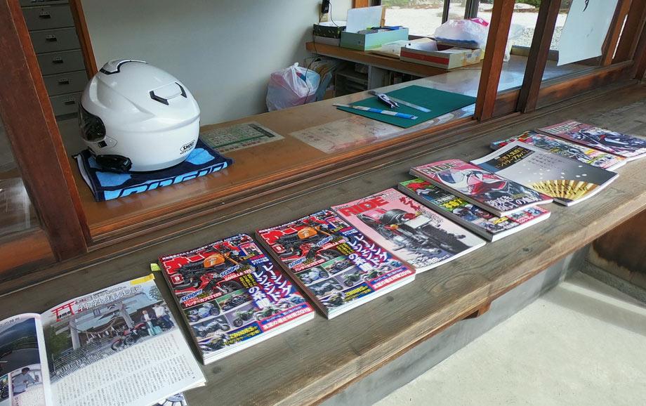 大歳神社 バイク神社
