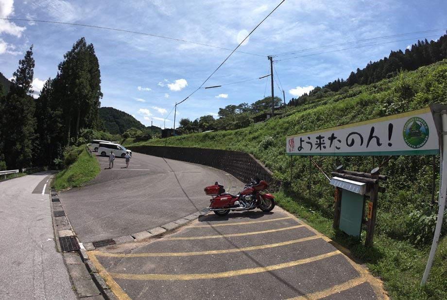 四谷の千枚田駐車場