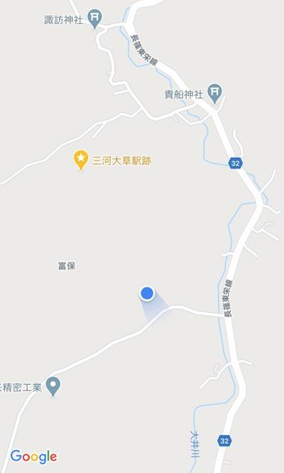 三河大草駅跡
