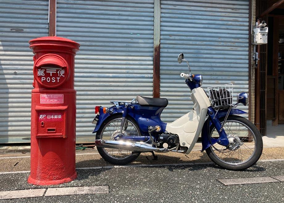 カブと郵便ポスト