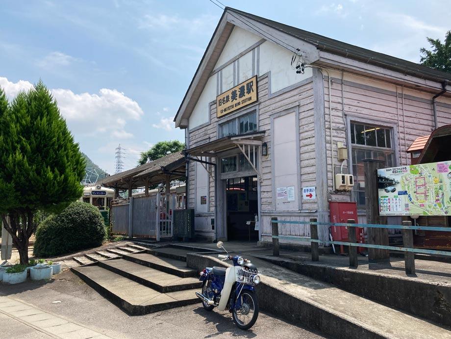 旧名鉄美濃駅舎