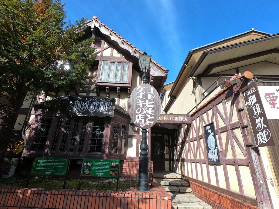軽井沢観光