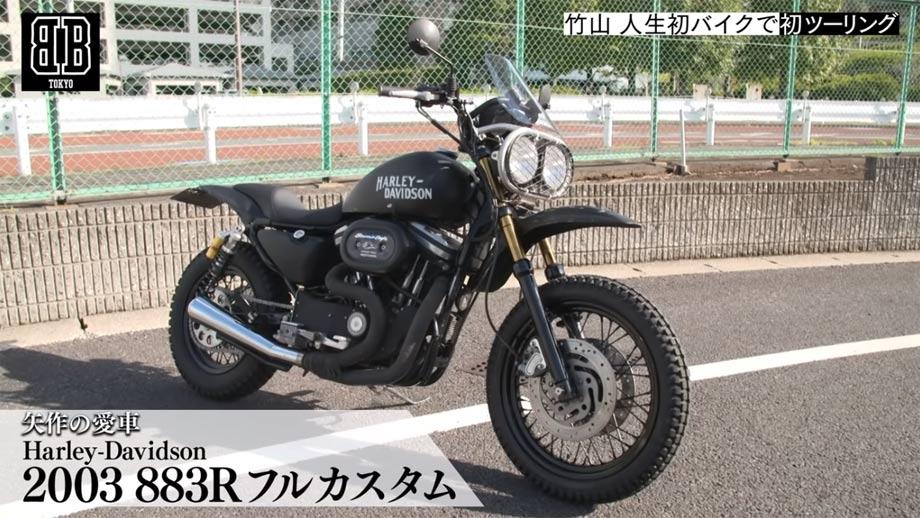 TOKYO BB