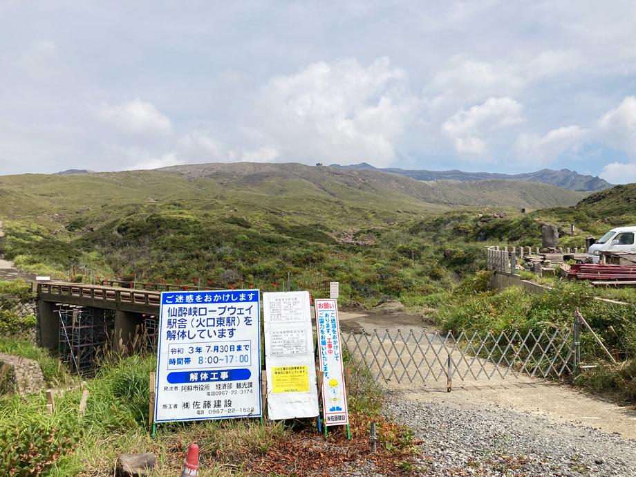 阿蘇山ツーリング